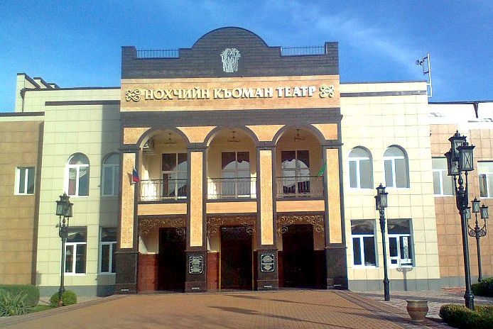 Чеченский театр