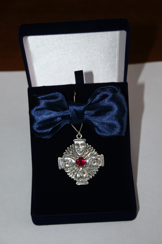 серебряный орден