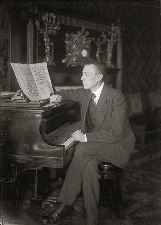 Сергей Васильевич Рахванинов