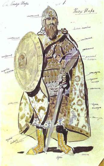 Князь Игорь , эскиз костюма