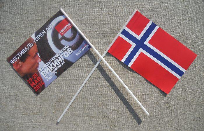 фестиваль норвежских викингов, культура и быт