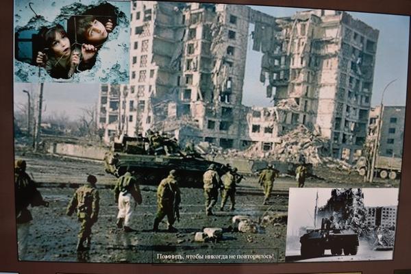 Грозный после войны