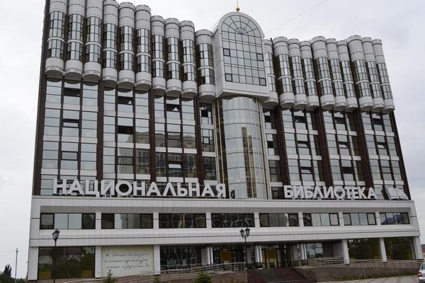 Библиотека Чечни