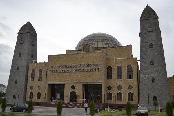 Национальный музей Чечни