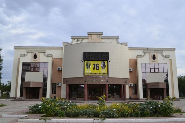 Национальный театр в Элисте