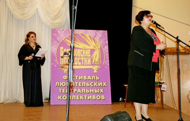 """фестиваль """"Балашовские подмостки"""""""