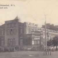 Балашовскаий драматический театр